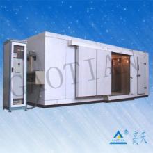 供应大型恒温恒湿试验房专业非标定制-高天引领仪器潮流