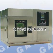 供应台式恒温恒湿试验箱/桌上型恒温恒湿试验箱批发