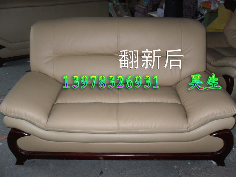 沙发翻新大概需要多少钱沙发翻新的方法沙发翻新大概多少钱