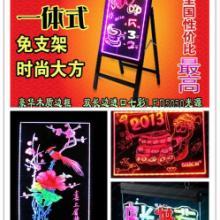 供应云南/数码荧光板/手写广告板图片
