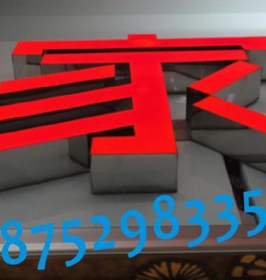 树脂字制作图片/树脂字制作样板图 (2)