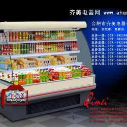 供應配菜保鮮櫃蛋糕展示櫃的種類