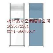 滨江东洋电机空调维修公司电话图片