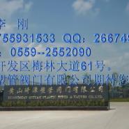 岗巴UPVC钢塑图片