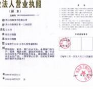 奎屯PVC-U环图片