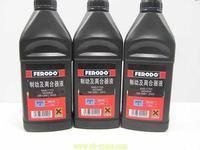 供应刹车油离合器油汽车制动液批发