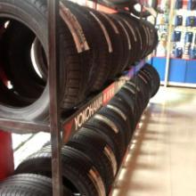 供应横滨轮胎_横滨乘用车轮胎_横滨轿车轮胎