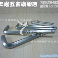 专营批发日本集元CHEWREN公英制单支六角匙9支套装六角匙扳手批发