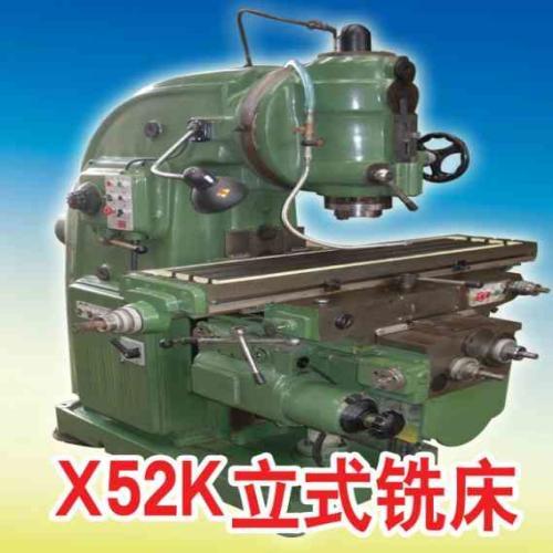 沧州木工立式铣床图片图片