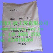 供应白石膏粉,黄石膏粉,KS石膏粉,模具石膏粉,雕塑石膏粉,滑石粉批发