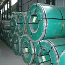 430不锈铁的用途不锈钢430窄带卷板430压延分条批发