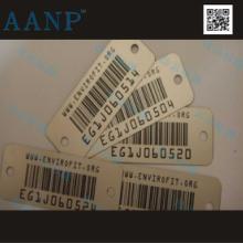 供应设备编号金属条码上海金属条形码