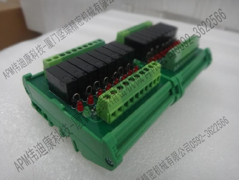 供应伟迪康APM-4中继放大板 电流比例放大器 电流阀放大板