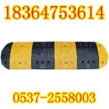 供应交通工具橡胶减速带