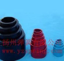 扬州弹簧有限公司供应涡卷弹簧