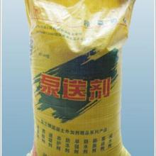 專業生產混凝土外加劑(速凝劑)誠招各地代理商批發
