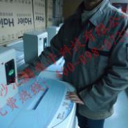 吉林学校刷卡水控机图片