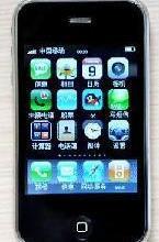 供应手机包税全保进口手机带货进口