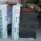 泰国天然橡胶深圳进口清关货运代理