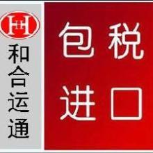 供应香港进口喇叭配件管/膜/纸/进口