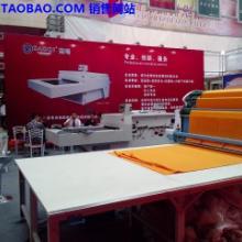 供应哪里的缝前设备好哪里的缝制设备好哪里的缝前设备好?