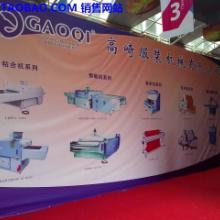 供应整烫设备缝前设备厂家直销预缩机整烫设备,缝前设备厂家直销/预缩机图片