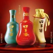 口子窖口子窖10年陈报价+10年口子窖批发安徽口子窖白酒专卖
