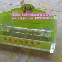 抽式纸巾盒收纳用具纸巾盒面巾盒