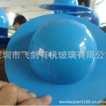 供应亚克力彩色圆球蓝色半圆球装饰圆球/深圳厂家制作亚克力圆球多色可选