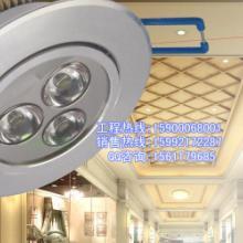 供应3WLED天花灯开孔6-7公分LED天花灯全套工厂直销天花灯批发