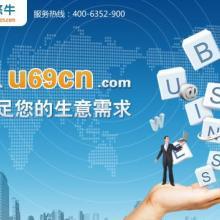 供应3G网络3G手机