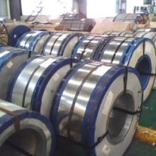 供应四川成都重庆电工钢硅钢片矽钢片图片