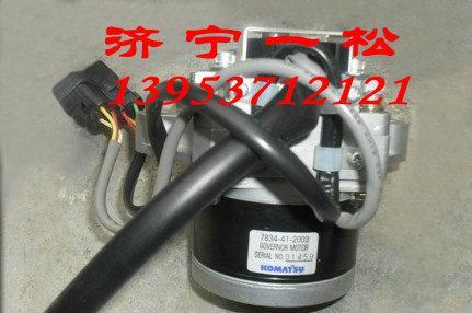 小松主泵电磁阀图片