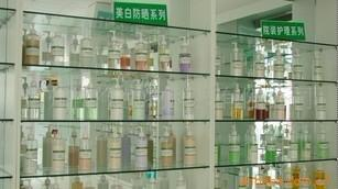 供应美容院产品OEM加工