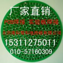 供应电路板加工电子加工焊接加工