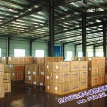 供应长沙专业仓储物流首选好运来物流