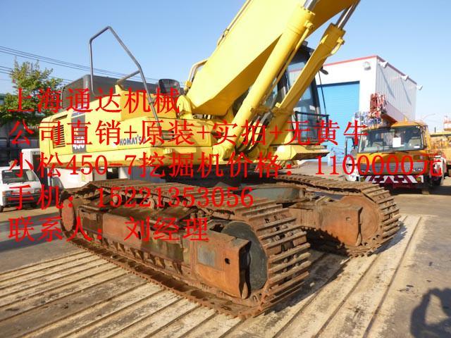 小松挖机450 小松450挖机装车 小松450挖机斗多大的