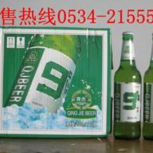 鼎力集团9°冰爽啤酒