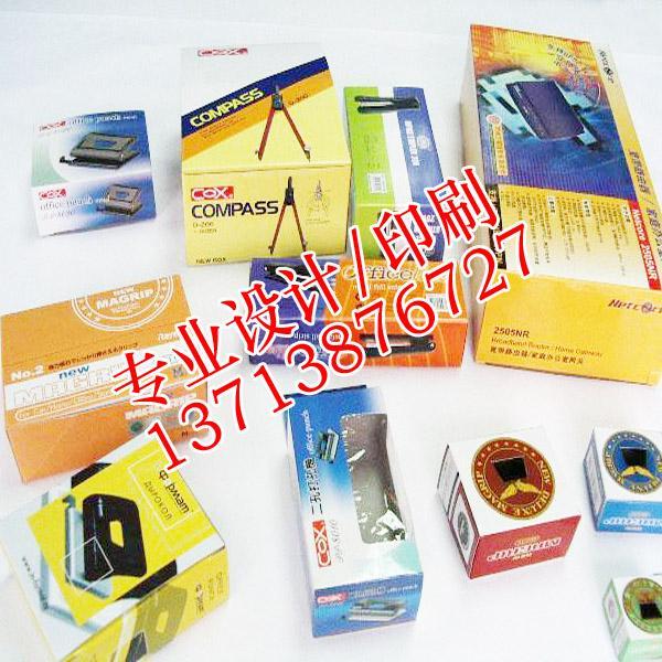包装盒印刷_包装盒印刷供应商_供应瑞安平面设计培训北京图片