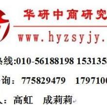 2013-2018年中国香料香精行业市场现状分析及投资盈利预测报告批发
