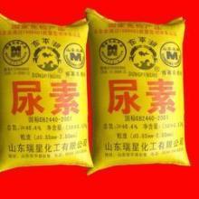 供应广西柳州尿素厂家直销