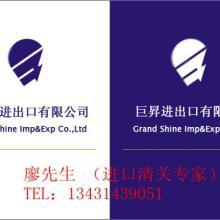 供应工业计时器香港进口物流公司