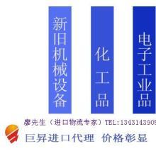 供应深圳温度控制(调节)器进口报关公司