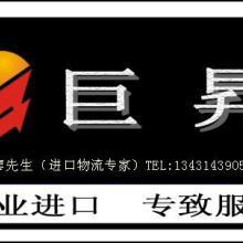 供应广州二手皮革加工设备进口报关批发