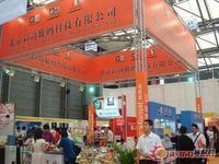 供应办公用品展20132013办公用品展2013办公用品展览会