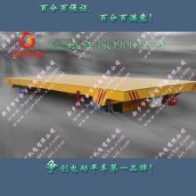 供应储运设备电动平板车车轮