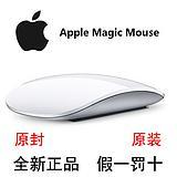 供应苹果蓝牙鼠标_无线魔术鼠标_行货原装正品批发/零售批发