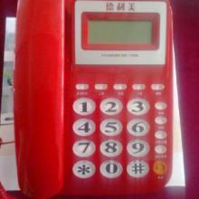 108电话机DTMF/FSK双制式来电显示批发
