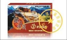 供应藏王特效胶囊源于藏古宁玛经的历史