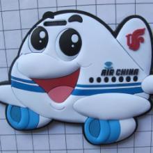 供应塑胶行李牌,旅行吊牌,品牌广告行李牌,飞机行李牌